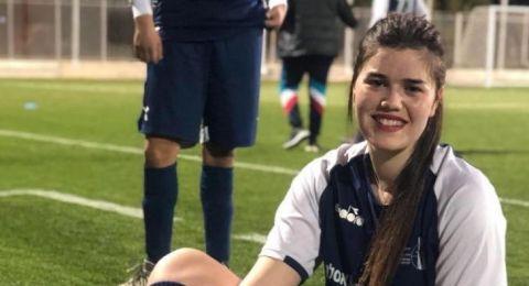 ديما كيّال... تطمح لإحتراف كرة القدم واللعب في أوروبا