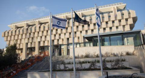 بنك إسرائيل يخفض عمولة إيداع الشيكات المؤجّلة والتي حوّلت لطرف ثالث بحيث لا تتجاوز 2 شيكل
