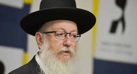 إسرائيل: وزير الصحة القادم سيواجه المزيد من التحديات