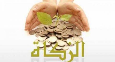 مجلس الإفتاء يحدد صدقة الفطر ونصاب زكاة المال