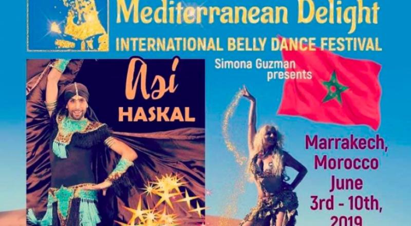 مطالبات في المغرب بمنع مشاركة راقصات ومتحولين جنسيا إسرائيليين