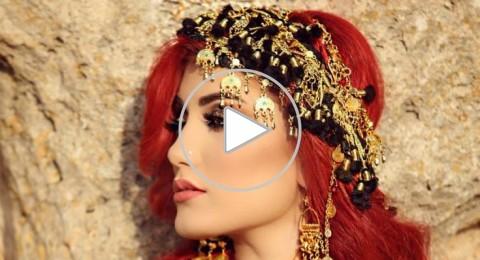 الفنانة الكردية هيلي لوف لـ