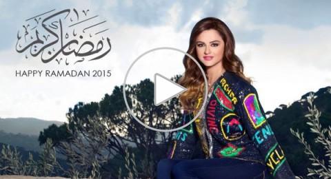باسكال مشعلاني تُهنئ الوطن العربي بمناسبة شهر رمضان