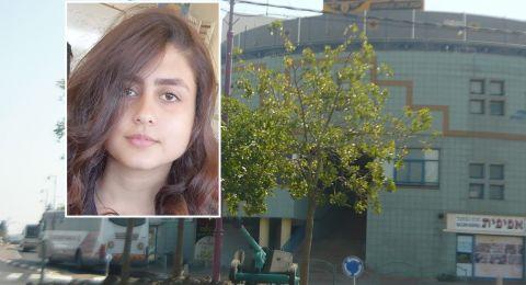 الشرطة: نادية مصاروة (16 عامًا) من نوف هجليل مفقودة منذ 3 أيام