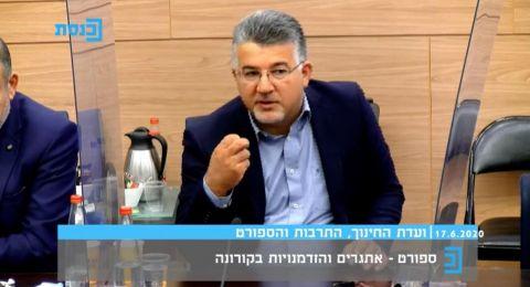 النائب جبارين يطالب بتعويض الرياضيين والفرق الرياضية بسبب الكورونا