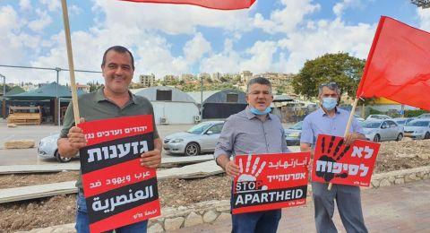 كفر قرع: وقفة احتجاجية ضدّ مخطّط الضم بمشاركة النائب جبارين