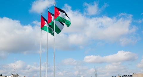 قلق في اسرائيل- الادارة الامريكية ترفع تصنيف السلطة الى