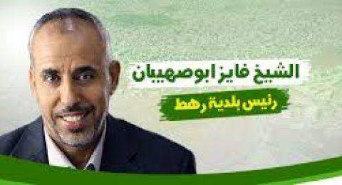 ابو صهيبان: تواجدت بجلسة فيها مصابة بوباء الكورونا