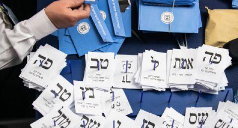 استطلاع إسرائيلي يكشف تعاظم أحزاب وانهيار أخرى