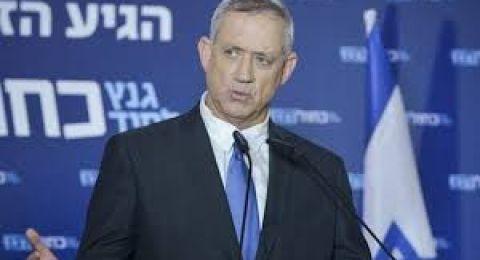 غانتس: لن ادعم ضم مناطق فيها 'العديد من السكان الفلسطينيين