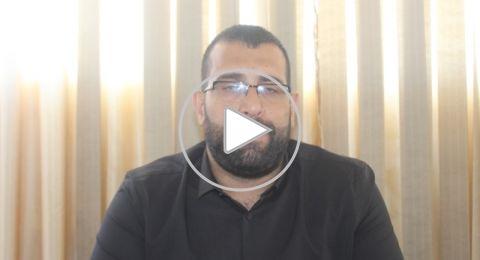 أمجد شبيطة لبكرا: احد المشاكل الأساسية في المجتمع العربي هو ان البنوك تعيق عملية مساعدة المواطنين العرب