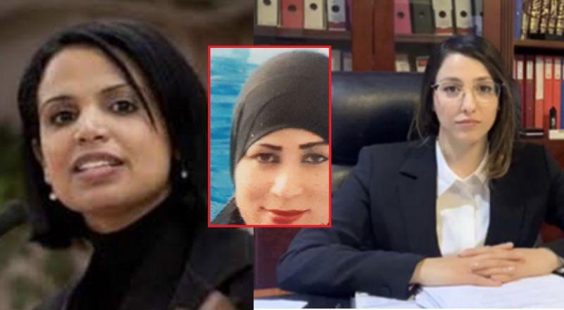 نقباويات لبكرا: روان الكتاني تعدم بسبب تقاعس الشرطة والقيادات والمتابعة