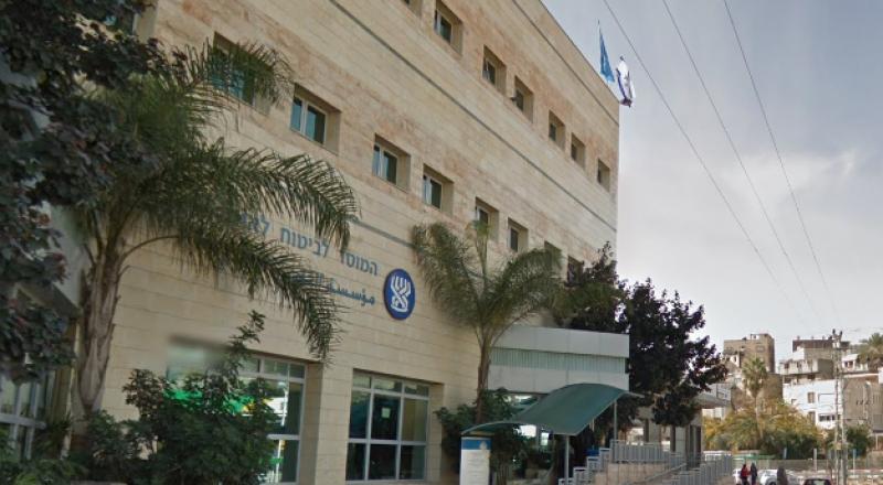 محكمة العمل في حيفا تلزم التامين الوطني بالاعتراف بوفاة عامل نتيجة مرض رئات كاصابة عمل
