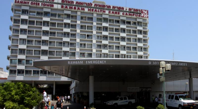 الممرض تخطى صلاحيته وقدم للمريض دواءً يمنع عليه تقديمه .. فمات المريض: تحقيق في رامبام