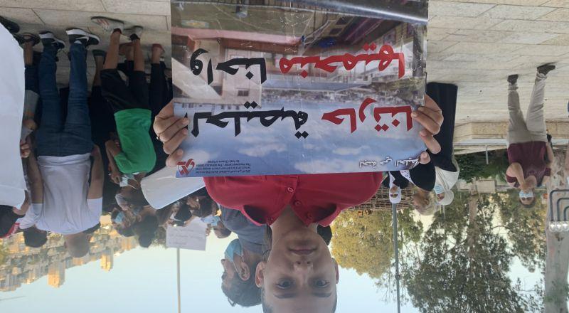 الطالبة فاطمة سلامة من الحليصة: ندعو الشرطة للوقوف الى جانبنا وعدم تركنا!