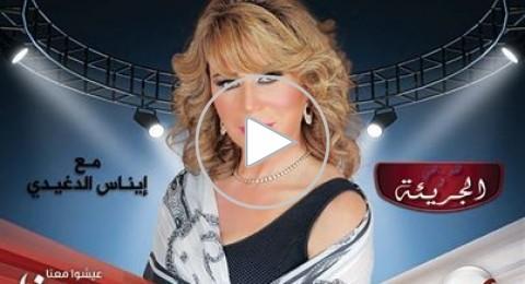 يسرا: تزوجت خالد سليم قبل 16 عاماً