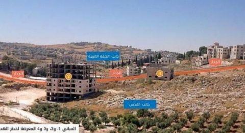 اسرائيل تُمهد لهدم 100 شقة بصور باهر