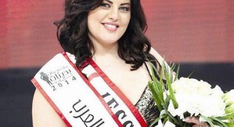 زفاف ملكة جمال بدينات العرب!