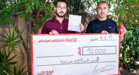 كوكا-كولا تُعلن أسماء الفائزين الأوائل في فعالية موسم الأعراس