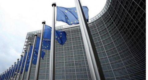 الاتحاد الأوروبي بصدد اصدار وثيقة مبادئ بشأن قضية القدس
