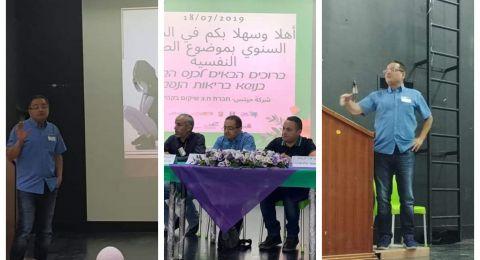 د. محمد بدارنة يحلل فشل المشتركة: