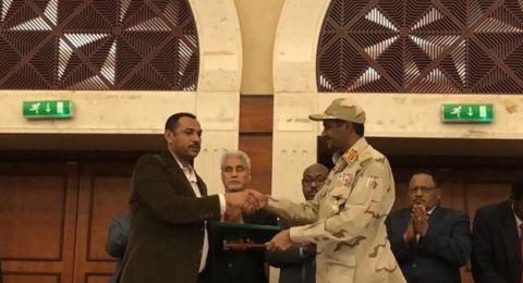 السودان: توقيع اتفاق بين المجلس العسكري وقوى إعلان الحرية والتغيير