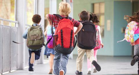 السفريات الى المدرسة