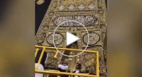 إمارة مكة توثق مراسم رفع ثوب الكعبة المشرفة استعدادًا لموسم الحج