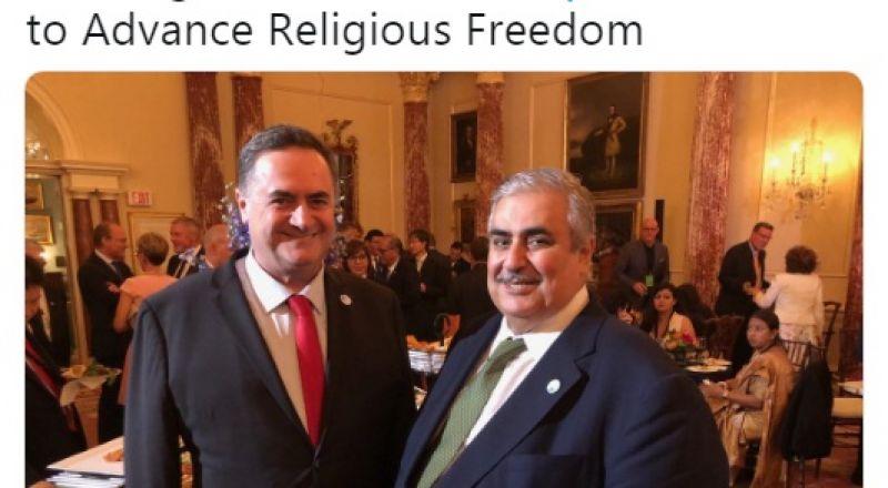 لقاء بين وزيري خارجية البحرين وإسرائيل في واشنطن