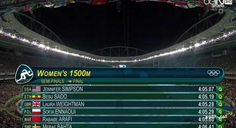 المغربية العرافي تستهدف ميدالية في سباق 1500 متر
