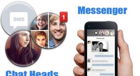 هل يعتبر فيسبوك مسنجر خطيراً ؟