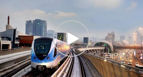 مترو دبي .. 5 أعوام من التميز والتكنلوجيا