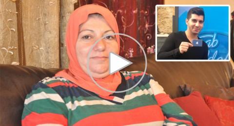 مجد الكروم : نية لنصب شاشة ضخمة لمتابعة هيثم خلايلة وأم هيثم :