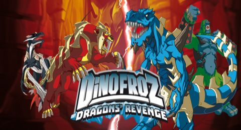 دينو فروز Dinofroz مدبلج