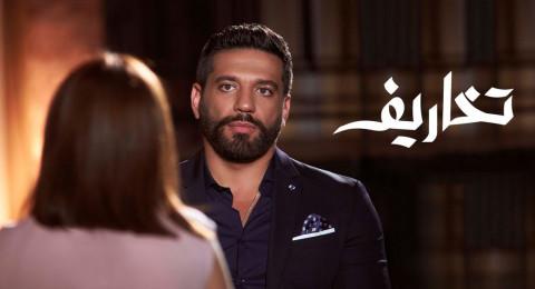 تخاريف - الحلقة 7 - حسن الرداد