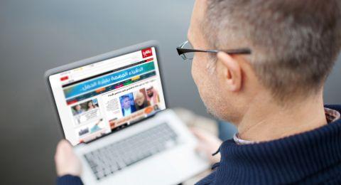 تقرير رسمي: المثقفون العرب في البلاد يشكلون معظم متصفحي موقع