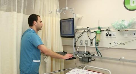 لأول مرة في إسرائيل: المرضى سيحصلون على ملخص العلاج على جهاز الحاسوب