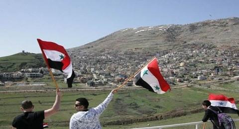 المعركة على الجولان السوري: اهمية اقليمية