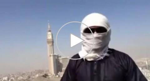 السعودية تبحث عن الملثم الذي بايع داعش بجوار المسجد الحرام