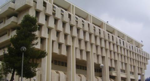 بنك اسرائيل يشغّل اداة سيولة أخرى في الأسواق المالية