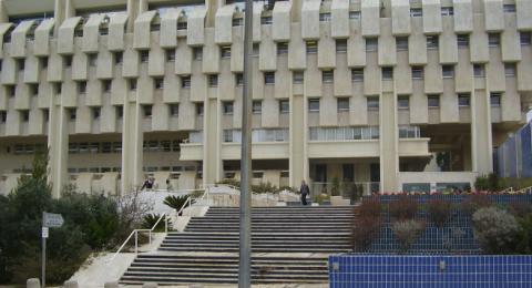 محافظ بنك إسرائيل، بروفيسور أمير يارون، يعلن عن سلسلة من الإجراءات السياسيّة الجديدة