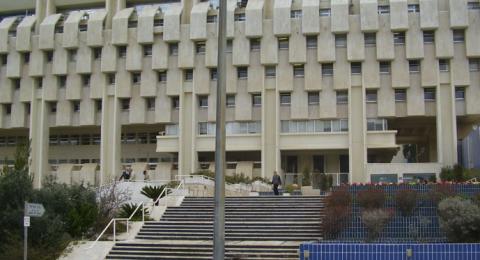 بنك اسرائيل: تغييرات في عمل البنوك ابتداء من الغد
