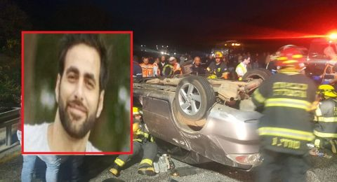 المغار: مصرع الشاب يمام كامل حامد، اثر حادث طرق