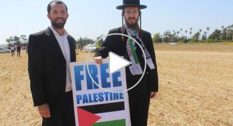 يهود متدينون يشاركون في مسيرة العودة الى عتليت ويطالبون بإيقاف الاحتلال