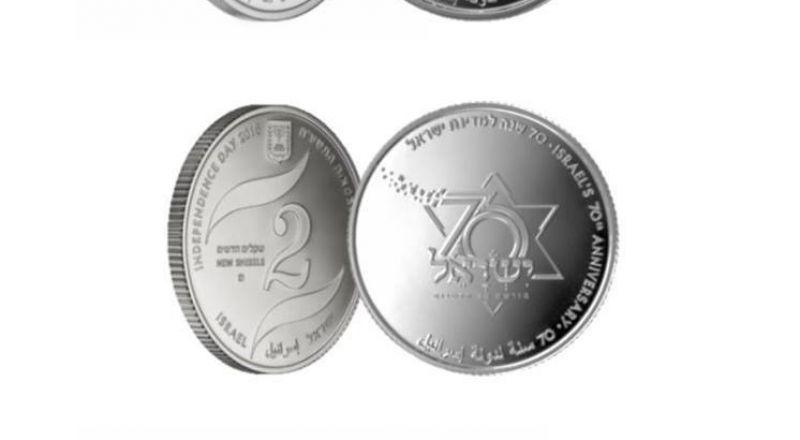 قريبا ... إصدار عملات نقدية جديدة معدنية