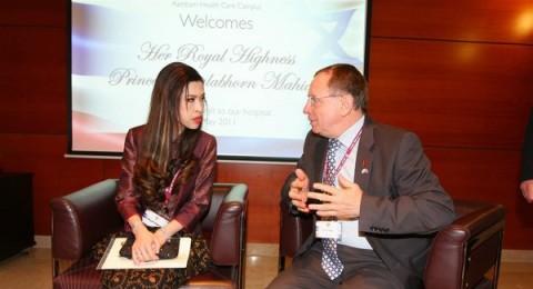 الأميرة التايلاندية توقع اتفاقا مع المركز الطبي رامبام