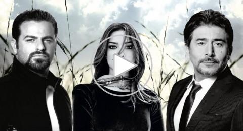 رمضان 2014: عابد فهد، نادين ويوسف الخال يجتمعون في مسلسل