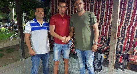 مـ.أخاء عارة - عرعرة يضمّ أمير غاوي