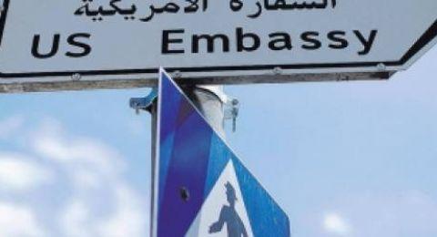 شركة تركية لبناء سفارة اميركا في القدس !!