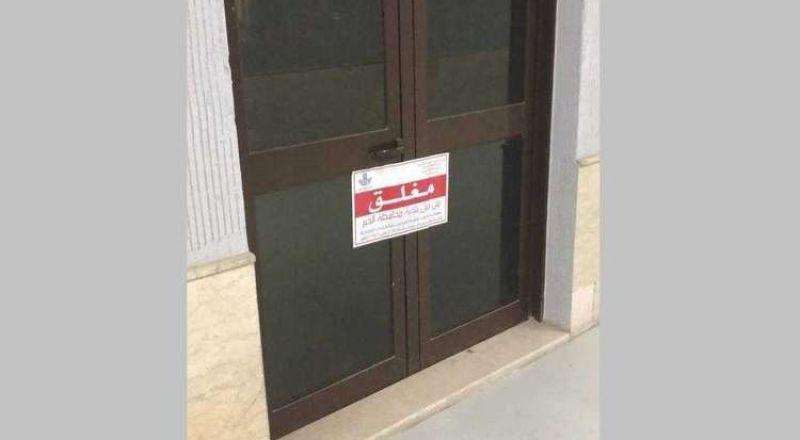 إغلاق مطعم في الخبر لرفضه استقبال الزبائن بالزي السعودي